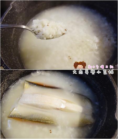 1好好鮮生  (12).jpg