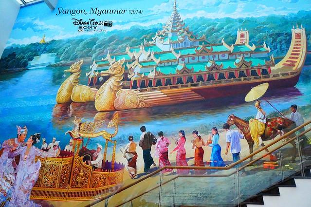 Myanmar, Yangon International Airport