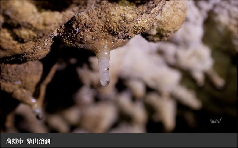 026柴山溶洞