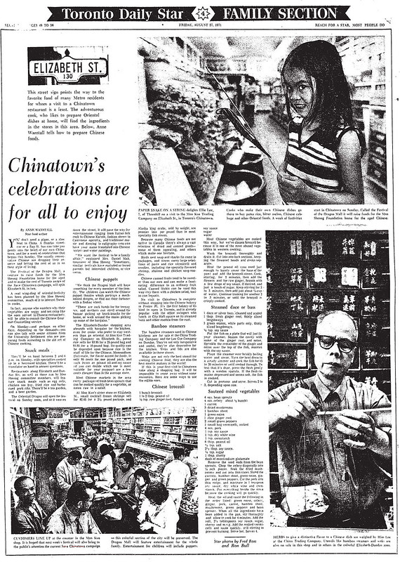 star 1971-08-27 chinatown celebrations