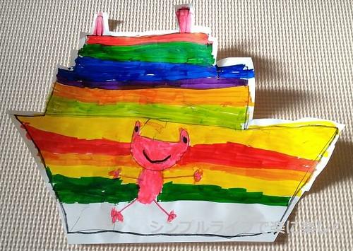 7歳誕生日、絵・船の表