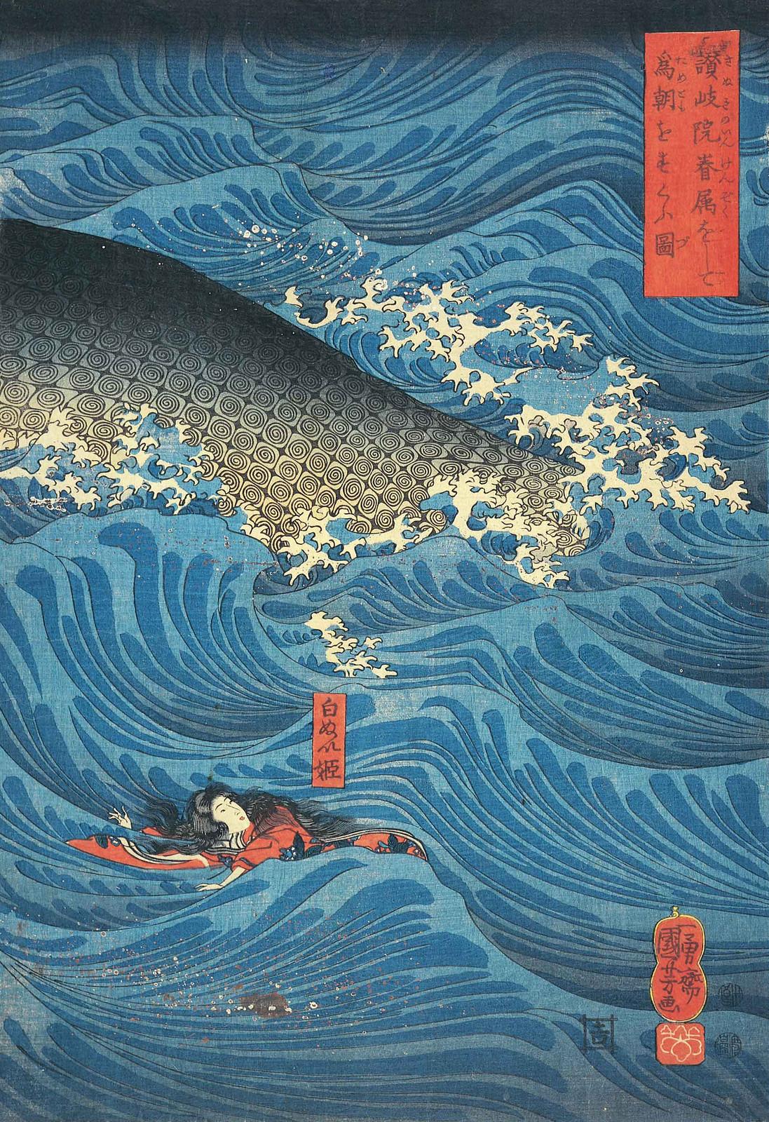 Utagawa Kuniyoshi - Retired Emperor Sanuki Sends Allies to Rescue Tametomo, Edo Period (right panel)