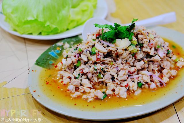 24313835475 8c17aec7c7 z - 台中平價泰式料理《泰國小吃》,綠咖哩雞好下飯有推!!魚餅份量超澎湃~