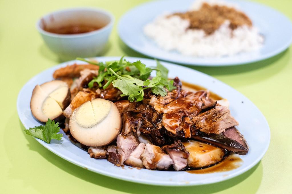 Say Seng Famous Tau Kwa Pau