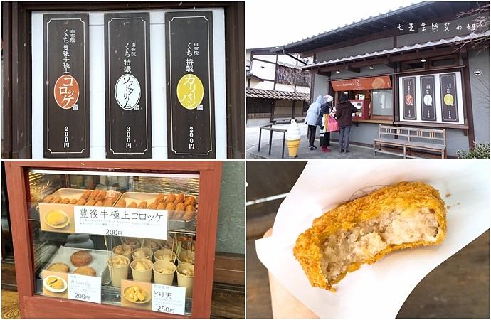 34 福岡三天兩夜自由行行程總覽