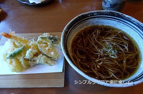 2016.3、ランチ・天ぷらそば