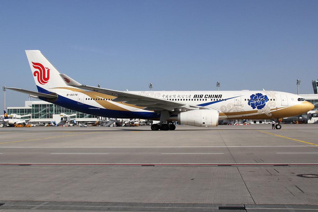 Pushback completed for the flight back home to Beijing PEK. Delivered 12/2006.