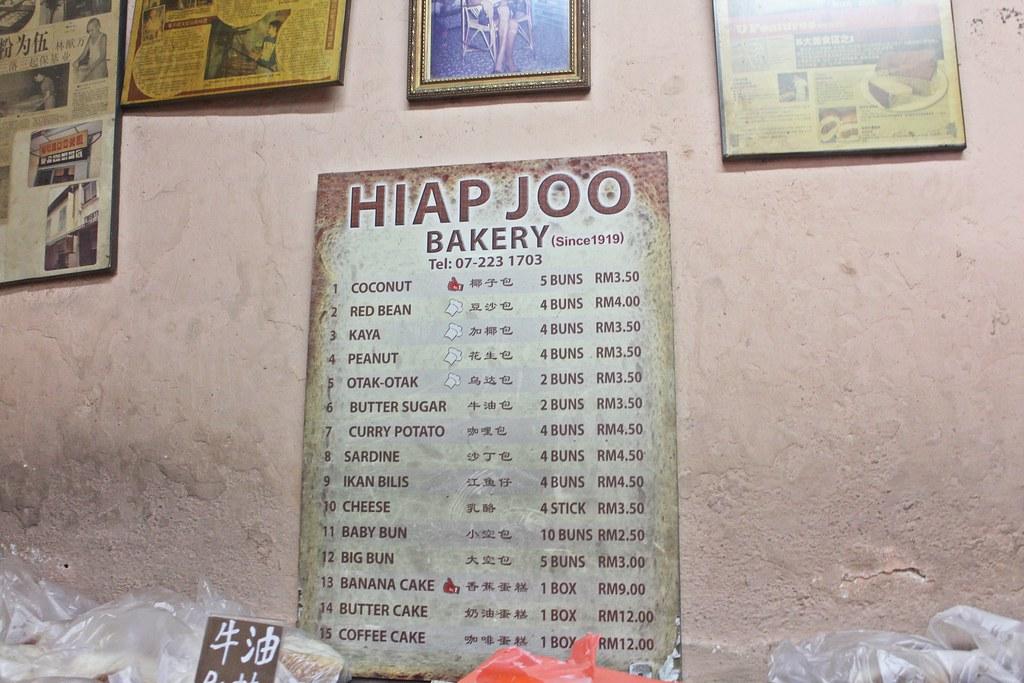 Johor Bahru Checkpoint Food:Hiap Joo Bakery's Menu