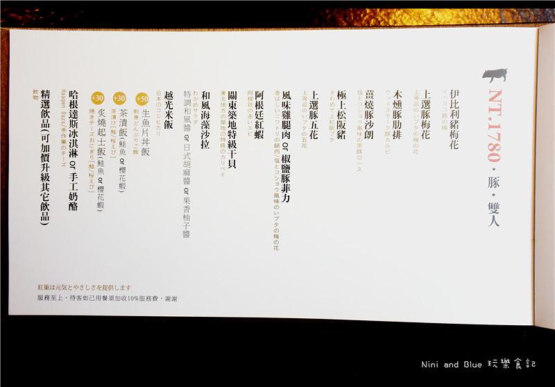 台中公益路燒肉紅巢燒肉菜單價位07