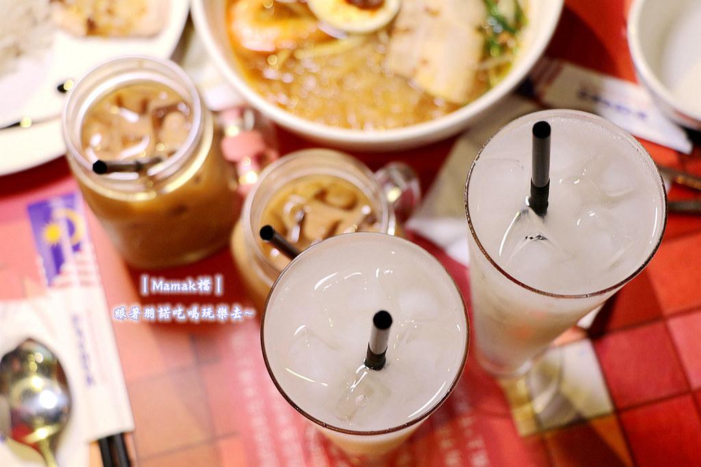 台北東區Mamak檔異國料理餐廳048