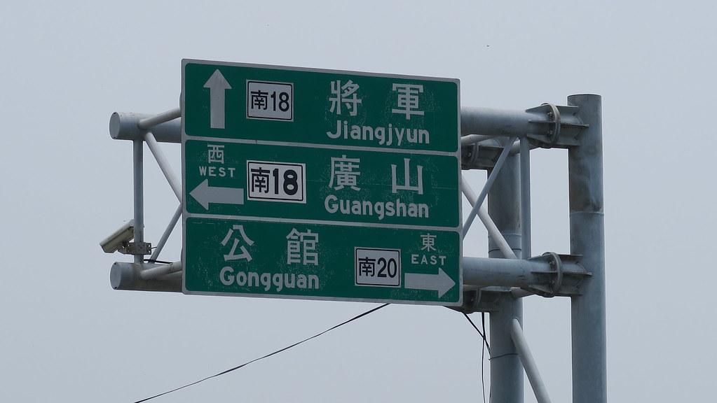 台南將軍漁港 (11)