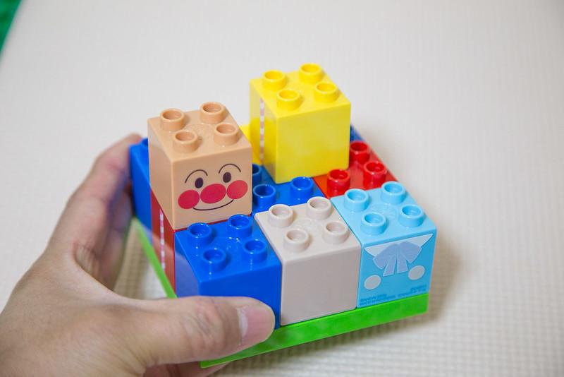 ブロックラボ-4