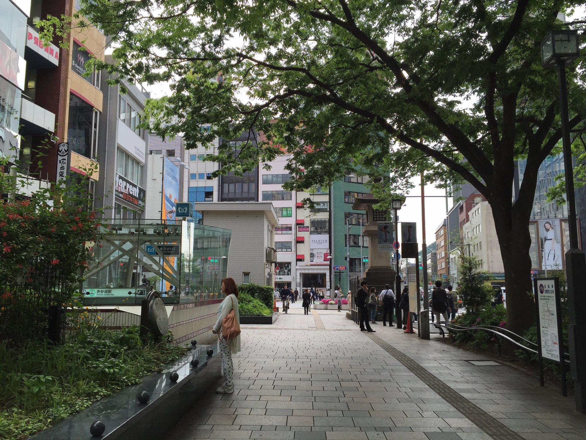 Around the town, Omotesando, Tokyo