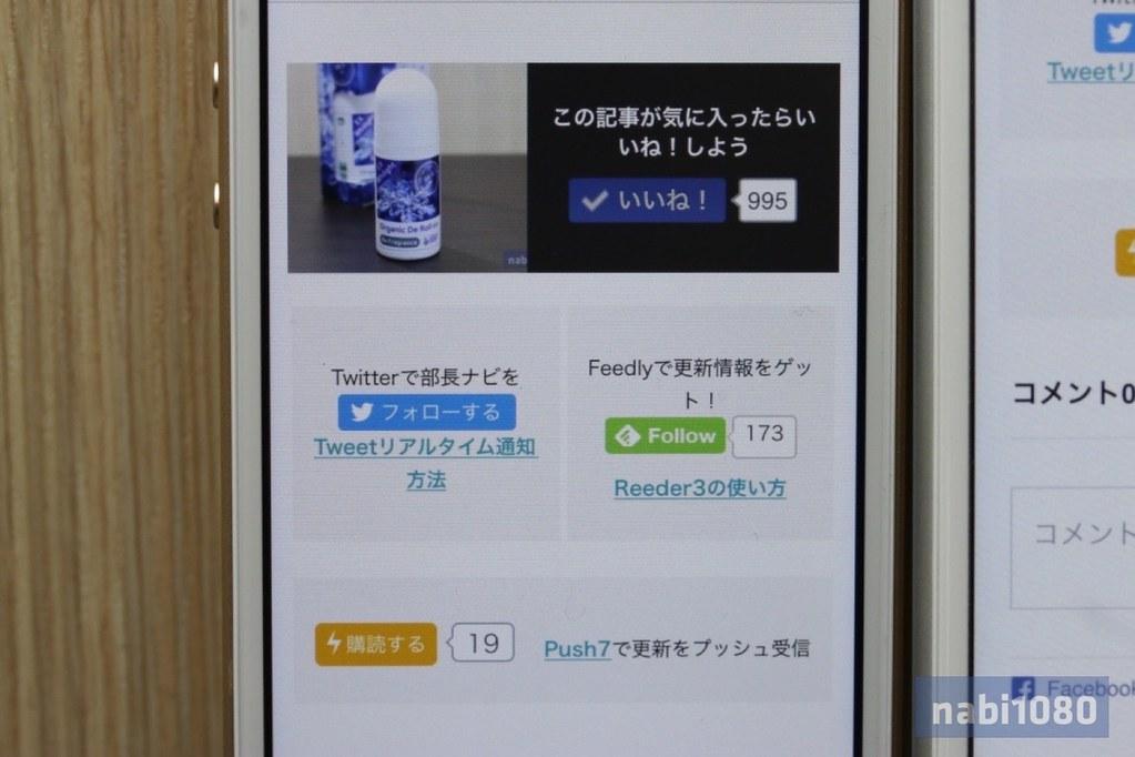 iPhone SE12