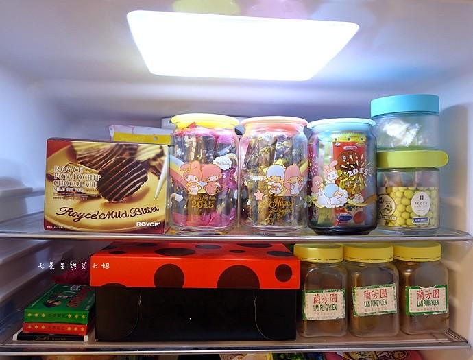 14 老胡賣點心 南棗核桃糕、南棗夏威夷果糕、新春開運牛軋糖禮盒