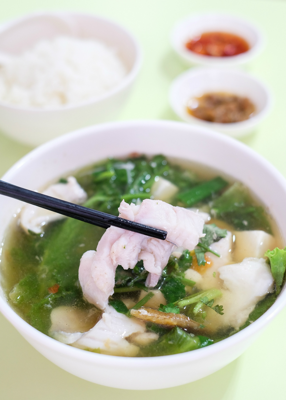 Teochew Fish Soup @ Ci Yuan Hawker Centre