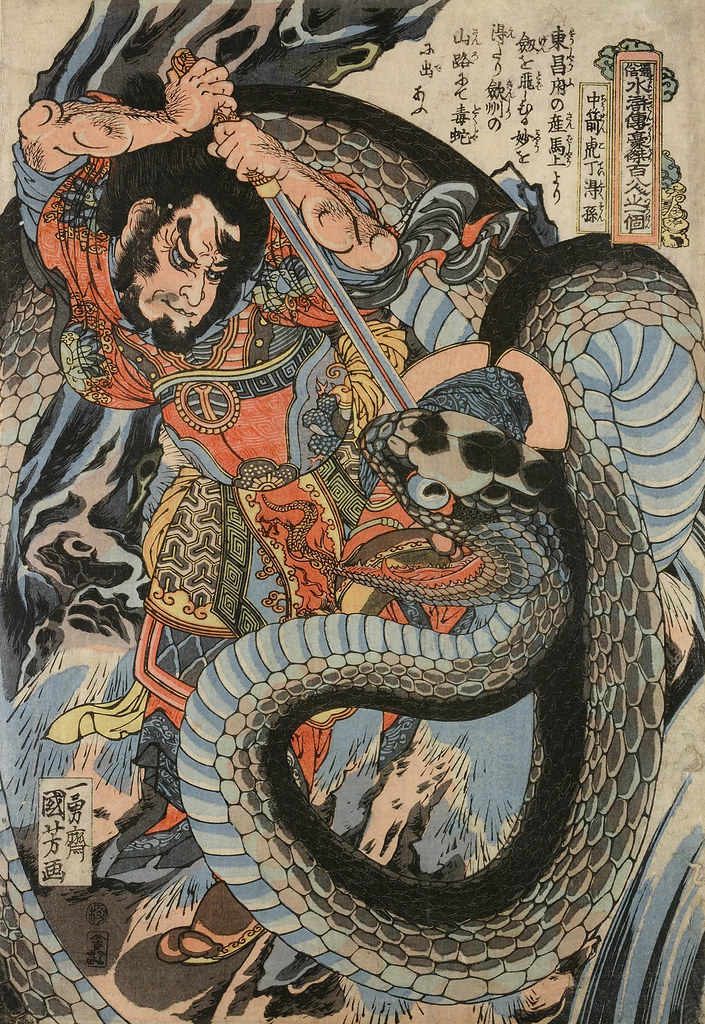 Utagawa Kuniyoshi - Ding Desun using both hands to drive his sword into an enormous snake, 1827-30
