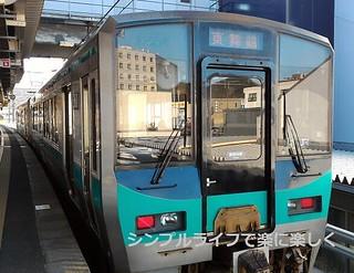 青春18敦賀、敦賀駅・東舞鶴行き
