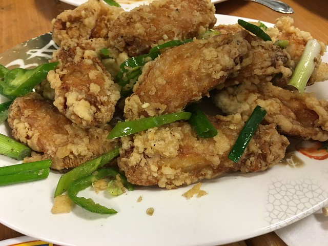 Salt Baked Chicken Wings from Tasty Place