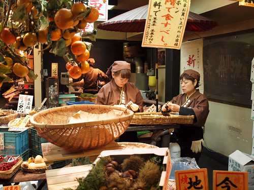 Chestnut Shop