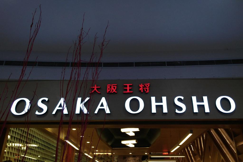 Osaka Ohsho Philippines