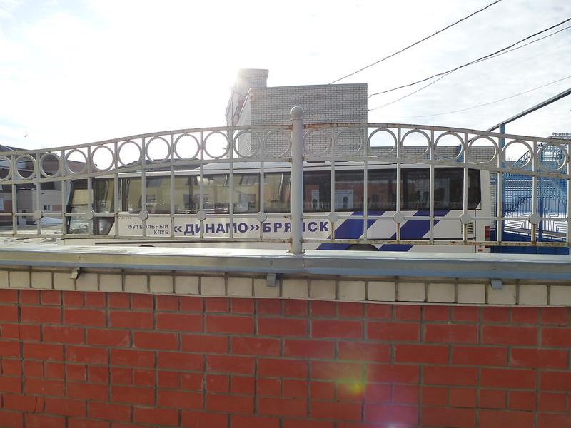 FC Bus Dynamo Bryansk