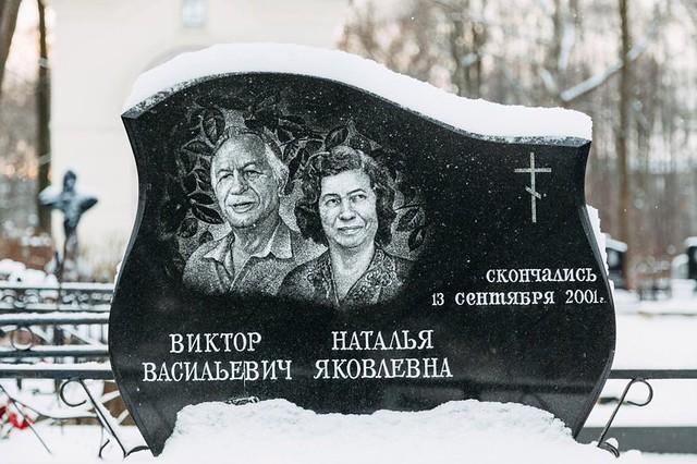 Grave_04