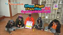 [Vietsub] 2 Days 1 Night Season 3 Tập 109