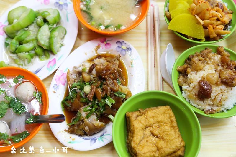 三重美食小吃 三重魯肉飯 五燈獎豬腳 外地人最愛 三重必吃魯肉飯 魯豬腳飯