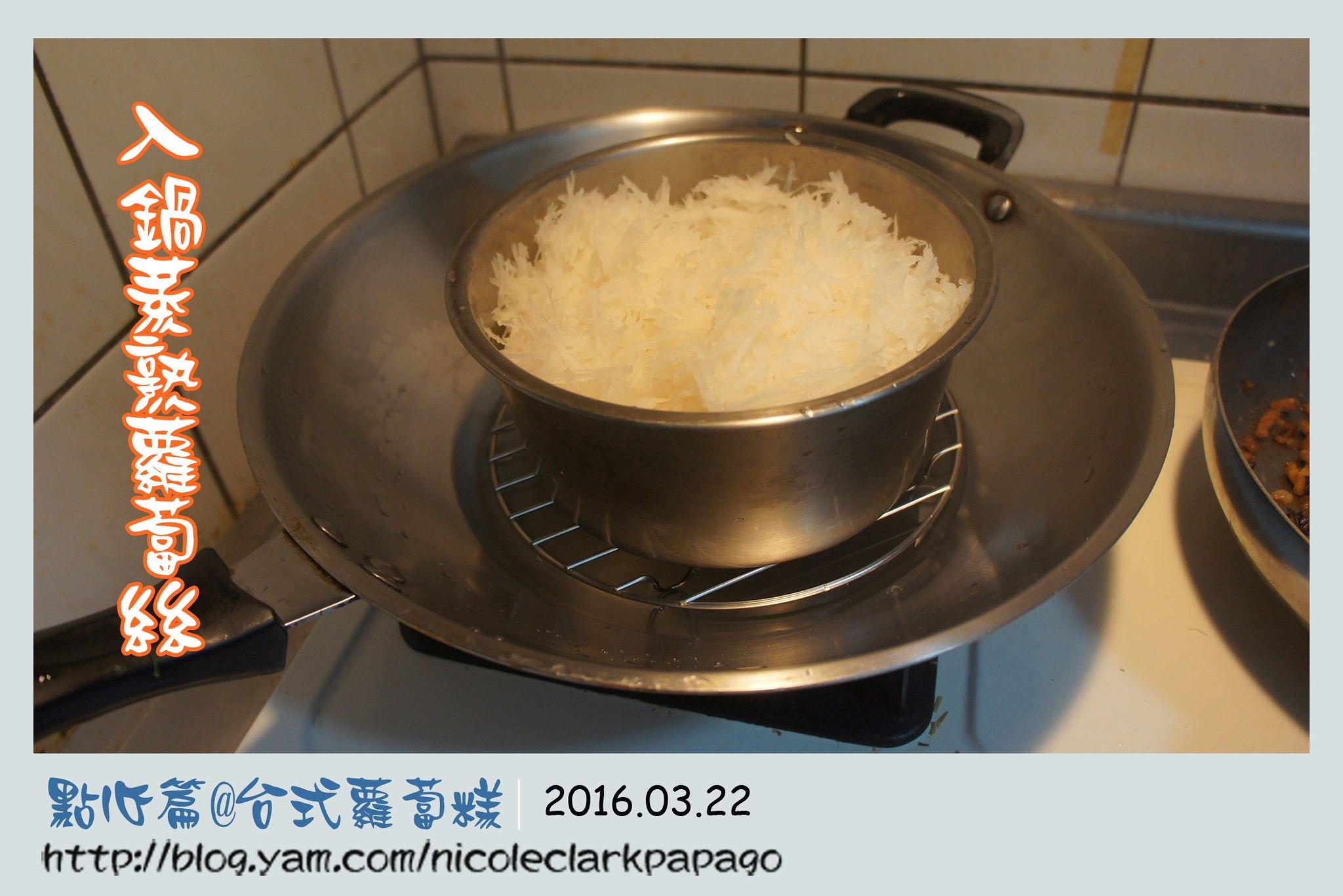 台式蘿蔔糕_7