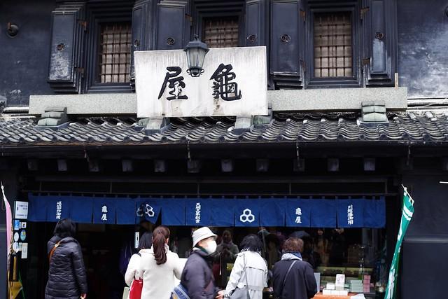 小江戸川越-25