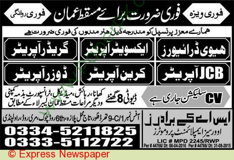 Driver And Operator in  Muscat Jobs 2016