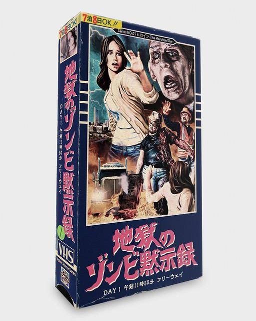 濃濃B級電影風!1/16 比例殭屍模型系列《地獄殭屍默示錄》Series No.01:女主角