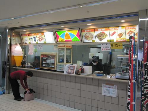 阪神競馬場のはいからや福三外観