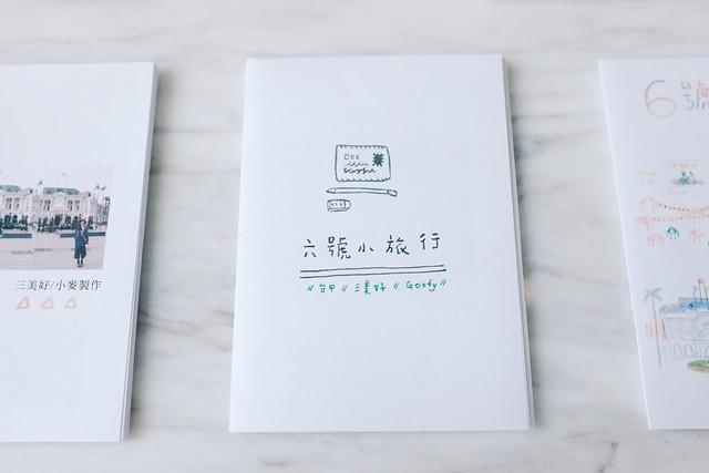 女子圖鑑06