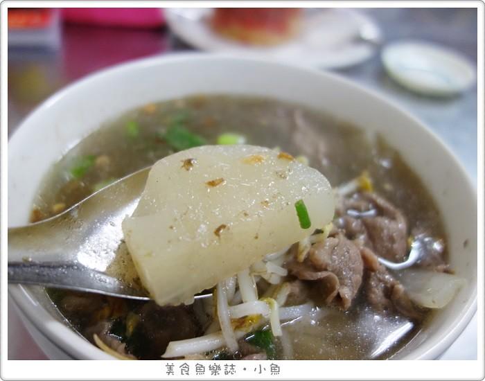 【彰化】美娘牛肉河粉/彰化車站 @魚樂分享誌