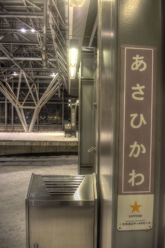 Asahikawa Station in early morning on JAN 04, 2016 (7)