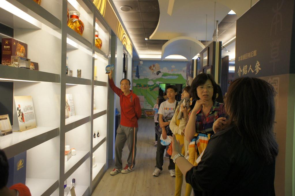台南市官田區炳翰人曑王國觀光工廠 (35)