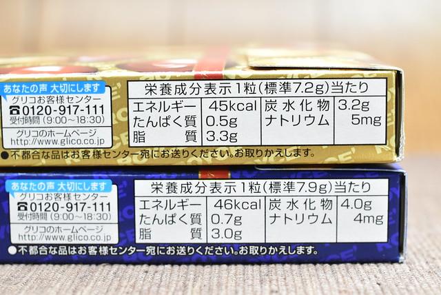 D55_0068.JPG