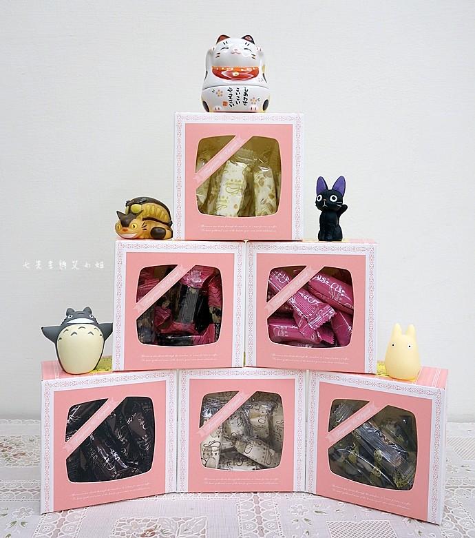 20 老胡賣點心 南棗核桃糕、南棗夏威夷果糕、新春開運牛軋糖禮盒