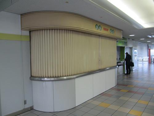 京都競馬場の閉鎖された売店