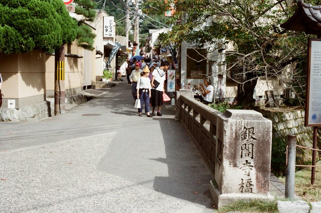 銀閣寺前 Kyoto / Kodak ColorPlus / Nikon FM2 2015/09/27 銀閣寺前,走到這裡的時候我肚子餓了,我又去吃 2015 年來銀閣寺時吃的食堂,想看看過了半年後有沒有什麼不一樣的地方。  那時候邊吃邊想這半年來發生的事情,想著下一個半年會是多久,雖然時間過的很快,但是在那個時候的每一天都過的很漫長,一直很想快點快轉到未來。  現在還在分享不合時宜的照片說來有點慚愧!  Nikon FM2 Nikon AI Nikkor 50mm f/1.4S Kodak ColorPlus ISO200 0986-0020 Photo by Toomore