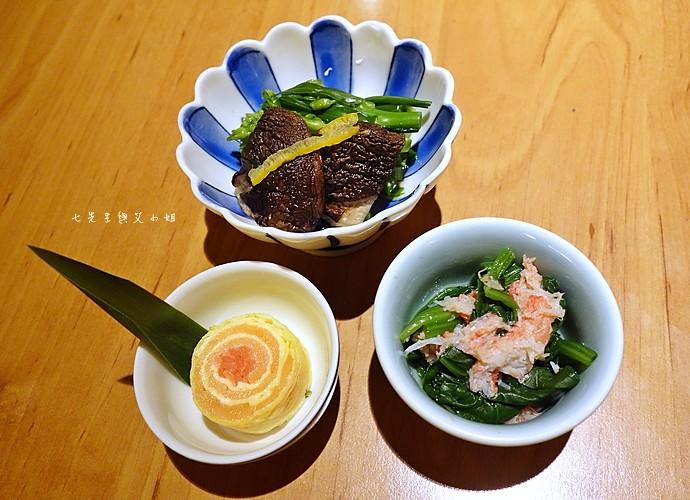 11 京桃山日式料理