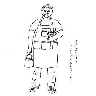 カタログ写真から  #illustration #sketch #drawing #線画 #人物 #people #satoshigemi