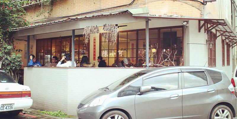Coffee,Peekaboo,咖啡館︱喝咖啡,彼咖舖咖啡 @陳小可的吃喝玩樂
