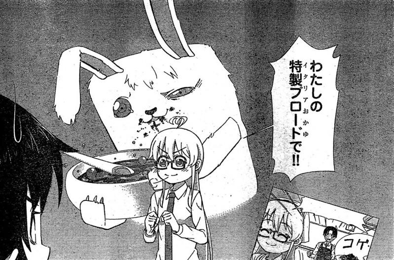 gokuakubannbi1402