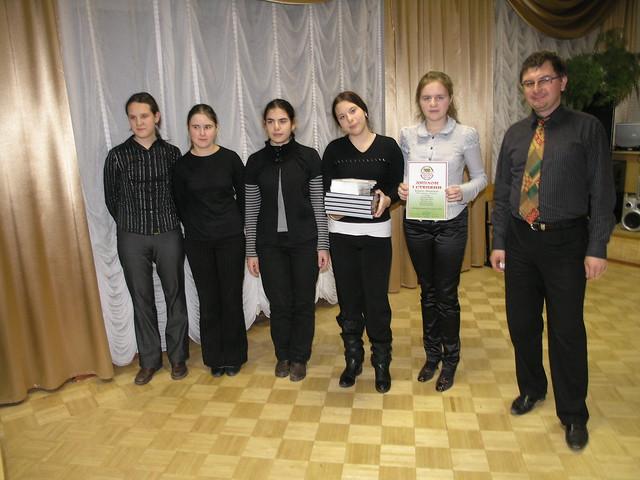 2008 Всероссийский ТЮБ