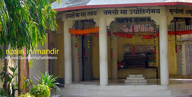 आर्य समाज मंदिर (Arya Samaj Mandir) - Shakti Nagar Extension, Ashok Vihar Phase-3, New Delhi - 110052 Delhi New Delhi