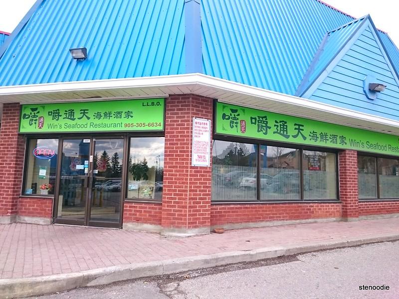Win's Seafood Restaurant