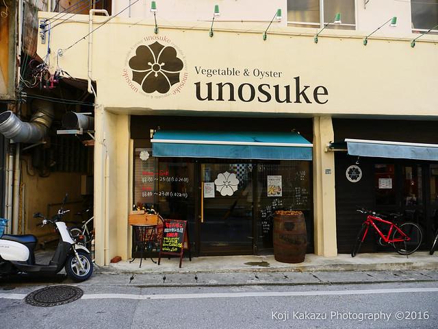 Vegetable&Oyster Unosuke-1